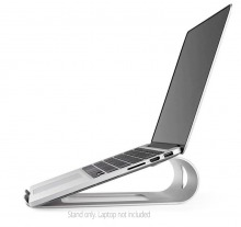 Aluminium Laptop Cooling Stand (for 10-17 Inch Laptops)