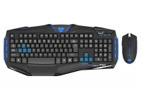 E-Blue Cobra Reinforcement Gaming Keyboard & Mouse Combo