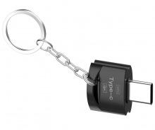 Premium Aluminium USB Type-C OTG Adapter + Keychain (Black) (Thumbnail )