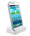 Samsung Galaxy S4 Dock (White)